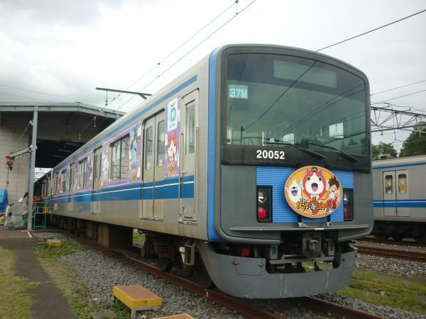 2014-08-23 西武20152F 南入曽1