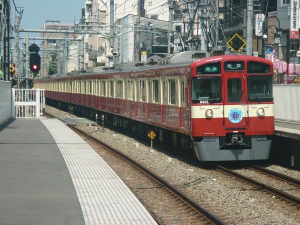 2014-07-30 西武9103F 準急池袋行き 4214レ