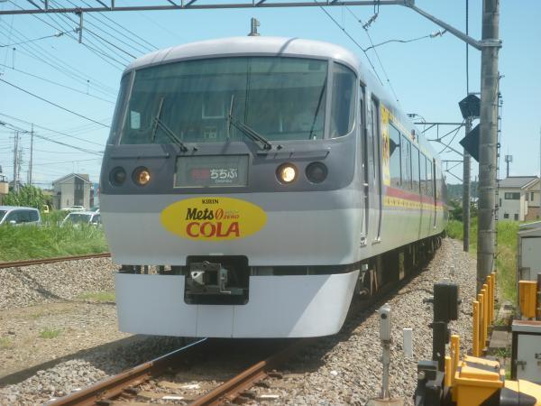 2014-08-11 西武10102F 特急西武秩父行き 13レ