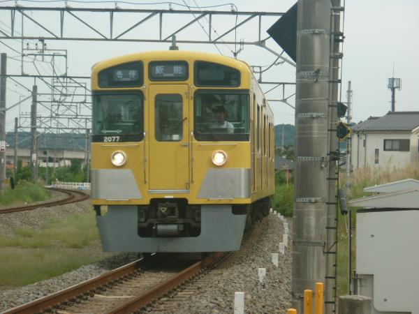 2014-09-19 西武2077F 各停飯能行き1 5117レ