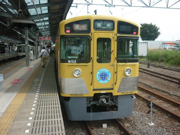 2014-09-19 西武9102F 急行飯能行き2 2139レ