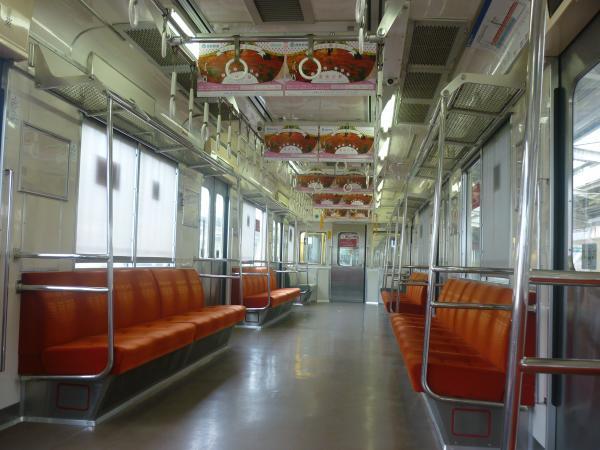 2014-09-19 西武9102F 車内