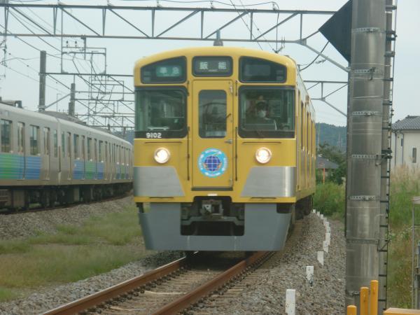 2014-09-19 西武9102F 準急飯能行き 4139レ