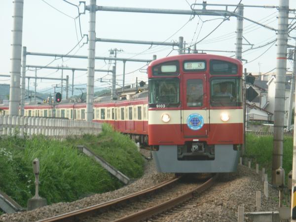 2014-09-19 西武9103F 回送(4128レへの送り込み)
