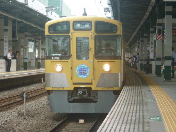 2014-09-19 西武9108F 準急飯能行き1 4129レ