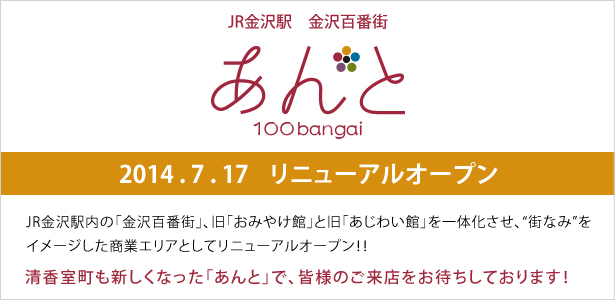 anto_blog2.jpg