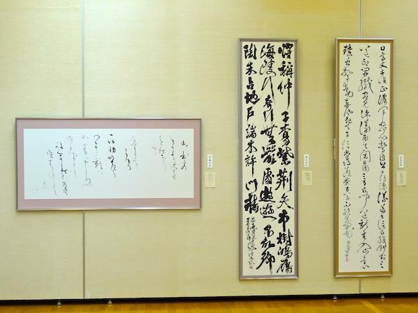 青硯展06