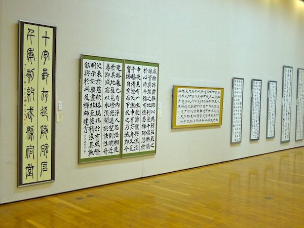 青硯展07