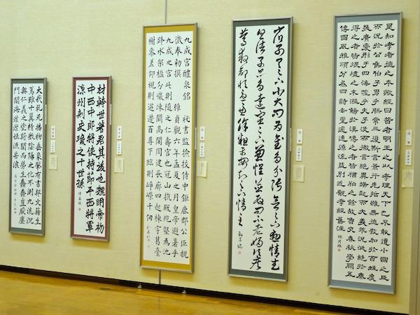 青硯展08
