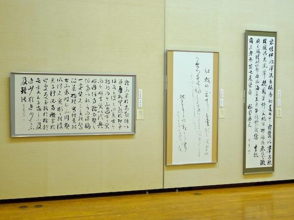 青硯展09