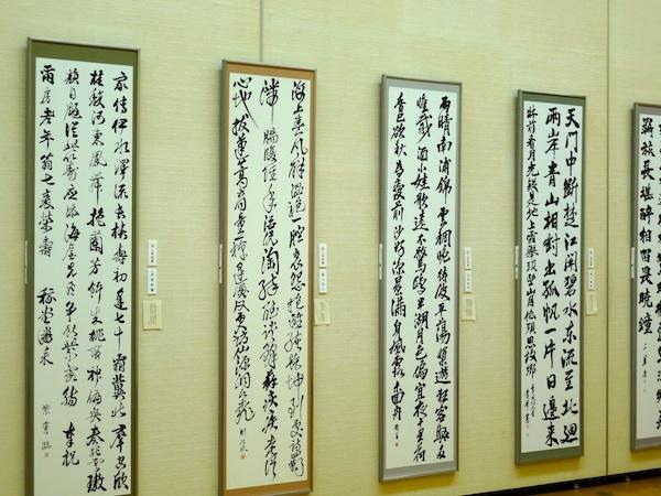 青硯展10