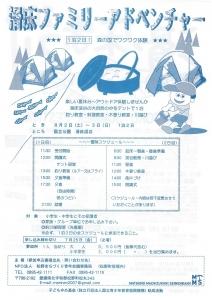199401-1-1_201407022225242a7.jpg