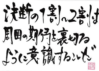2014年02月16日22時02分17秒_004