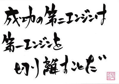 2014年04月22日22時33分18秒_001