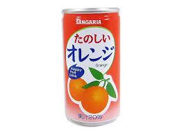 たのしいオレンジ