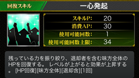 201409041516116b1.png