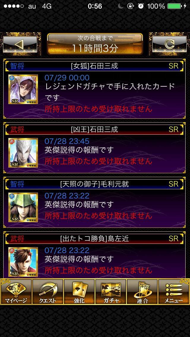 hana_10_10_4.jpg
