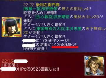muryokuno_a.png