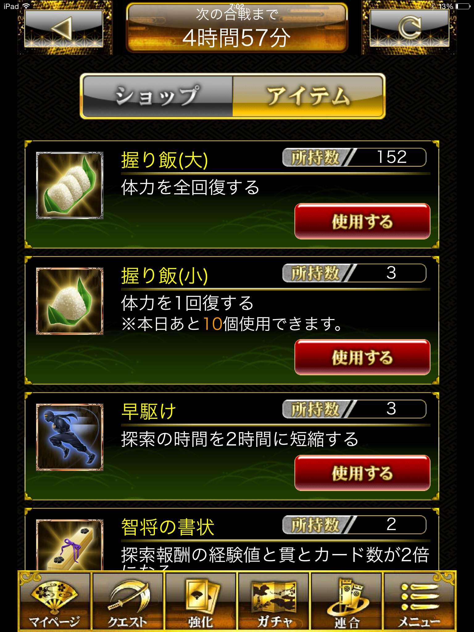 onigirinokoriryou.jpg