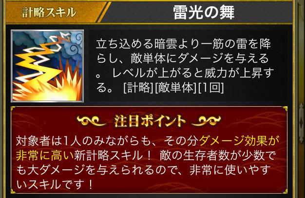 raikounomai_2.jpg
