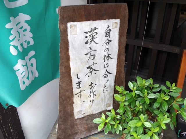 140801_04.jpg