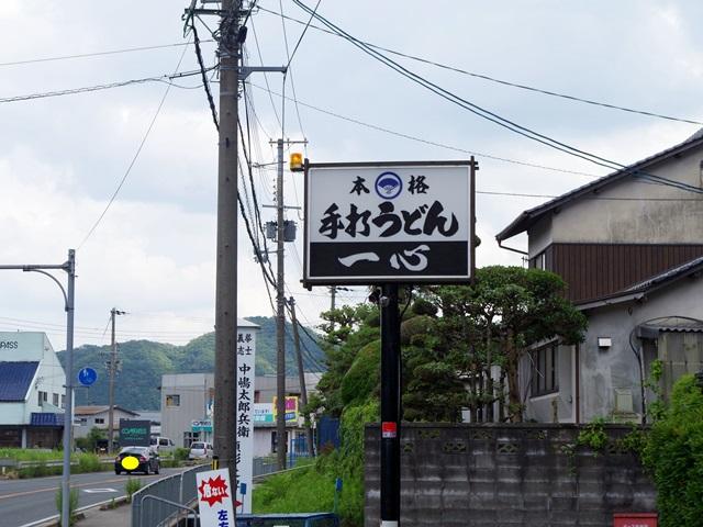 140807_06.jpg