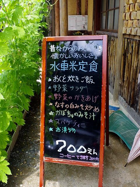 140810_02.jpg