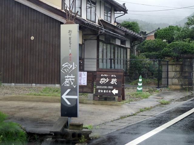 140821_02.jpg