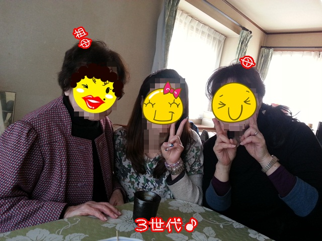 20140225_141718.jpg