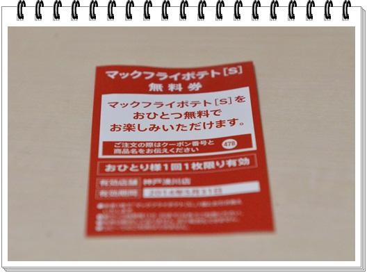 DSC_3553_201404181805209de.jpg