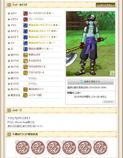 0429_image_002.jpg