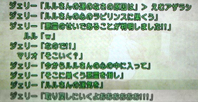 0620_image_008.jpg