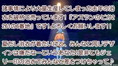 0630_image_001.jpg