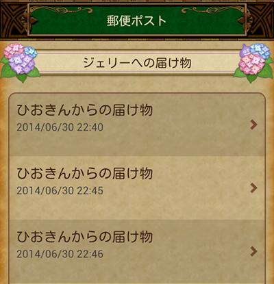 0701_image_009.jpg