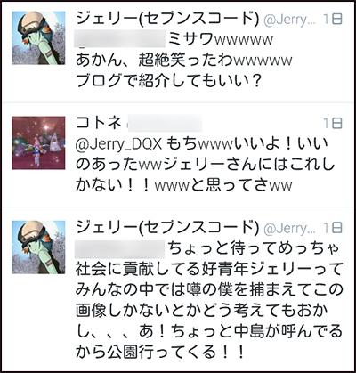0801_001.jpg