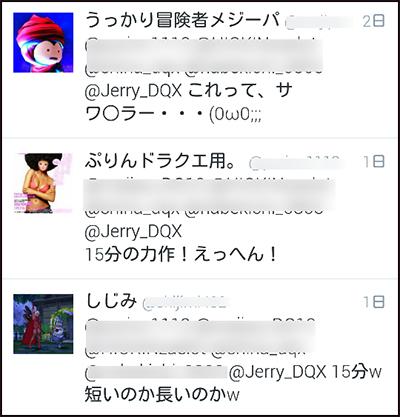0801_006.jpg