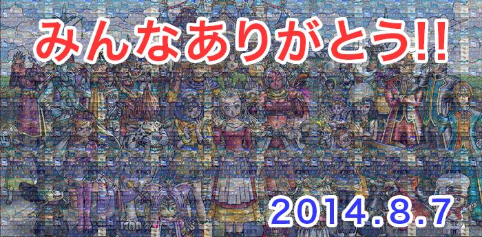 0808_image_001.jpg