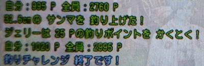1407900516873.jpg