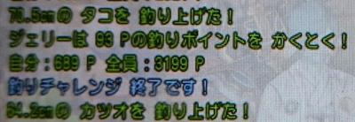 1407900519165.jpg