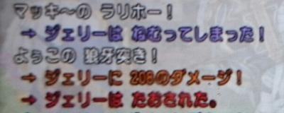 1408251501813.jpg