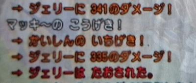 1408251504581.jpg