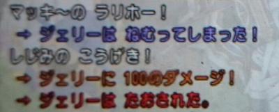 1408256121360.jpg
