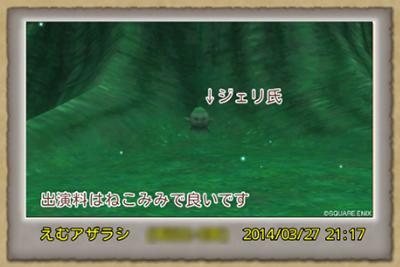 2014-04-14_12-16-14.jpg