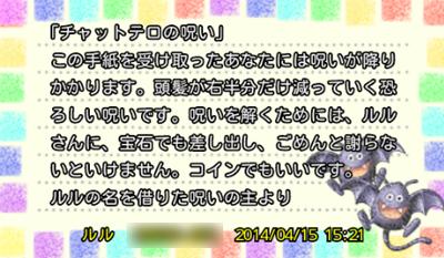 2014-04-24_19-39-39.jpg