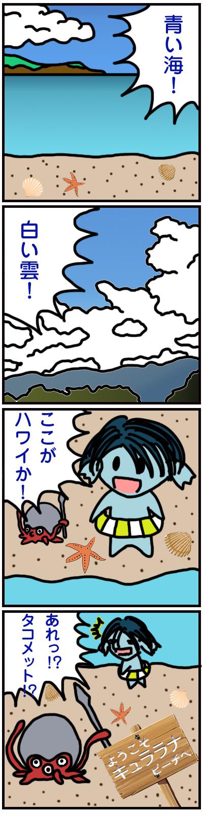 4koma_001.jpg