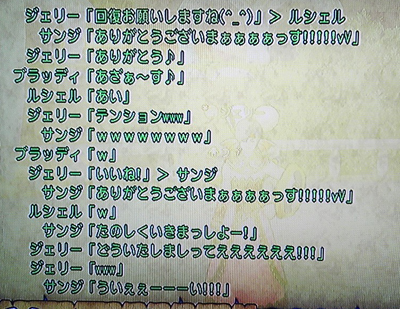 IMAG1248.jpg