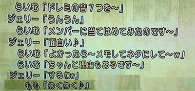 image_038.jpg