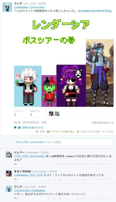 image_100.jpg