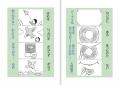 HP四画句初咲-A11