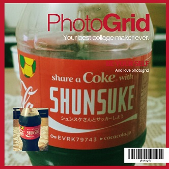 PhotoGrid_1399982134424.jpg